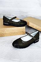 Туфли детские J&G СМ93017