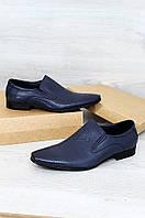 Туфли мужские KINREDA AQ3702-2