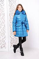 Детское зимнее пальто ( зимняя куртка) Тринити  на подростка девочк на рост 122-146см