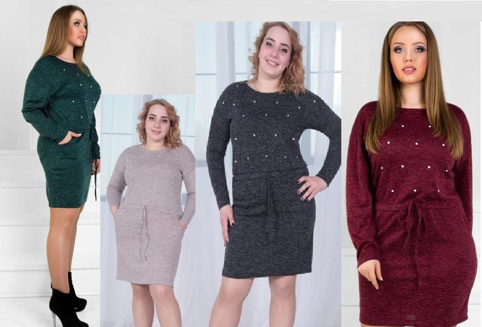 d6cef6a5185 Женское платье ангора батал 50-52 - Беатрисса интернет - магазин в Одессе