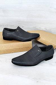 Туфли мужские KINREDA AQ3705-1