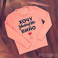16b2f2e9965 Спортивный костюм женский двунитка оптом в Украине. Сравнить цены ...