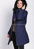 Куртка женская Glo-Story в синем цвете