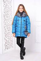 Детская зимняя куртка  Матильда( зимнее пальто)  на подростка девочк на рост 122-146см