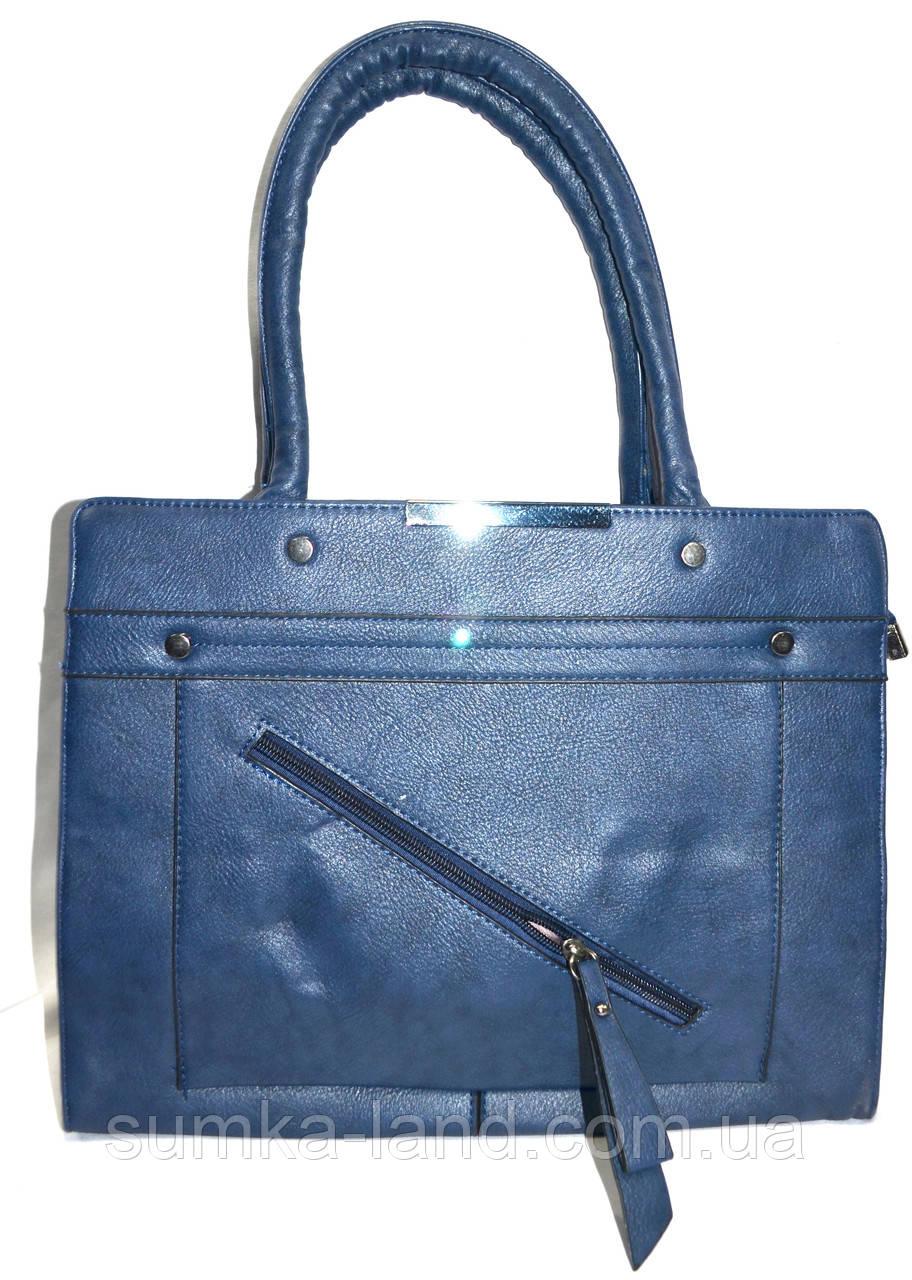 Женская синяя сумка из искусственной кожи 34*25 см