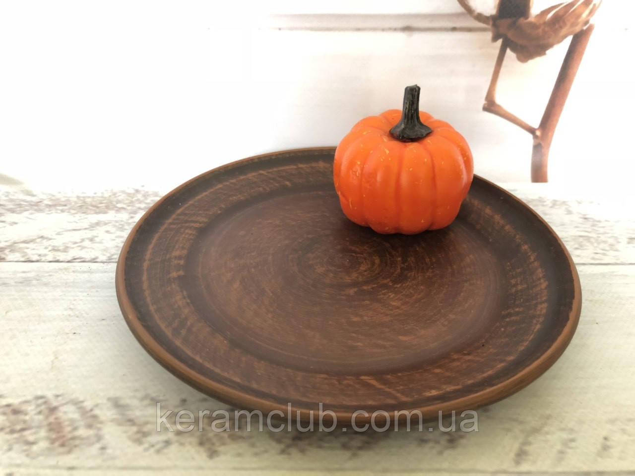 Керамическая тарелка из красной глины 20см