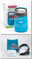 Термос харчовий 1,4 л зі скляною колбою (термо ланч-бокс) на два відділення (колір - блакитний) Kamille KM-2022-2, фото 1