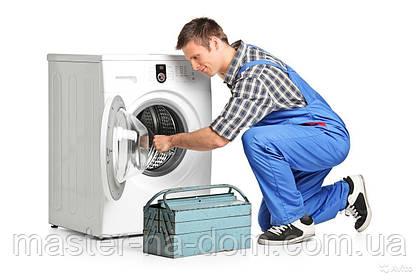 Как отремонтировать протекающую стиральную машину