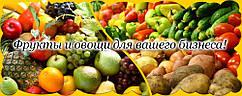 Экзотический фрукт Pomelo из Венгрии