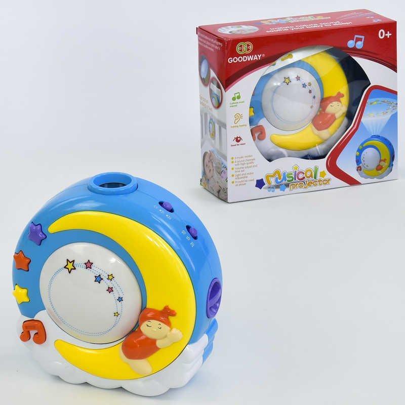 Детский ночник проектор Луна 8665, нічник