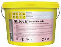 Грунтовка Шток (Shtock) Бетонконтакт, 2,5 кг
