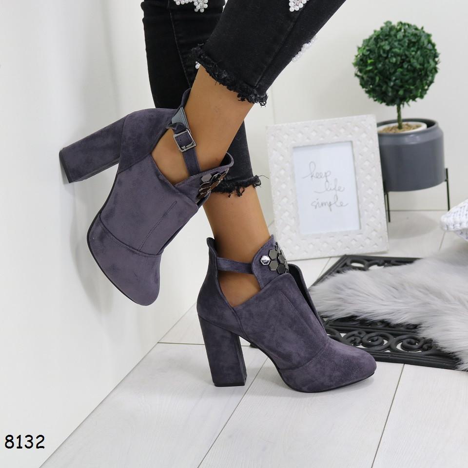 Ботильоны /Туфли женские замшевые на удобном каблуке и ремешке Серые