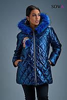 Куртка женская стеганная   Сабина, фото 1