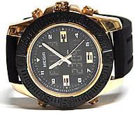 Часы megir MN2038GREBK- 1N0