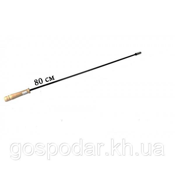 Держатель (жесткий) щетки  с деревянной ручкой.800 мм.