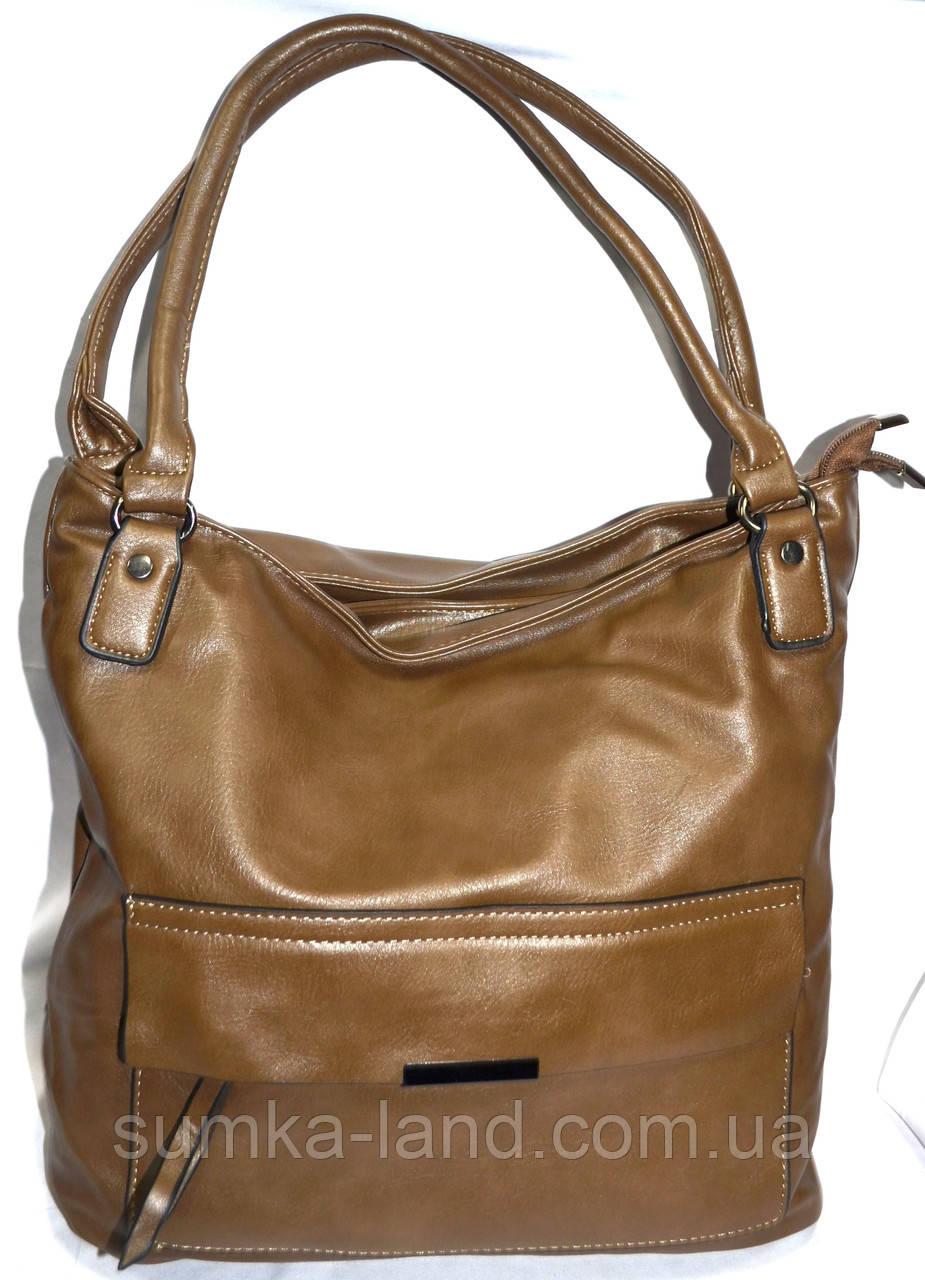 Женская песочная сумка из искусственной кожи на 2 отделения 32*30 см