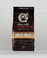 Кофе в зернах Garibaldi Gusto Dolce