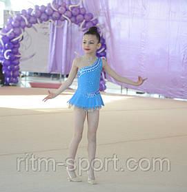 Купальник гимнастический для выступлений (рост 116 - 120 см)