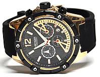 Часы megir MN2083GRE- BK-1N0