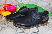 Детские туфельки для мальчиков., фото 1