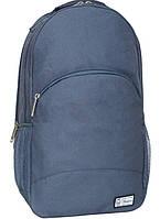 Рюкзак городской с отделом для ноутбука Bagland UltraMax серый 20 литров