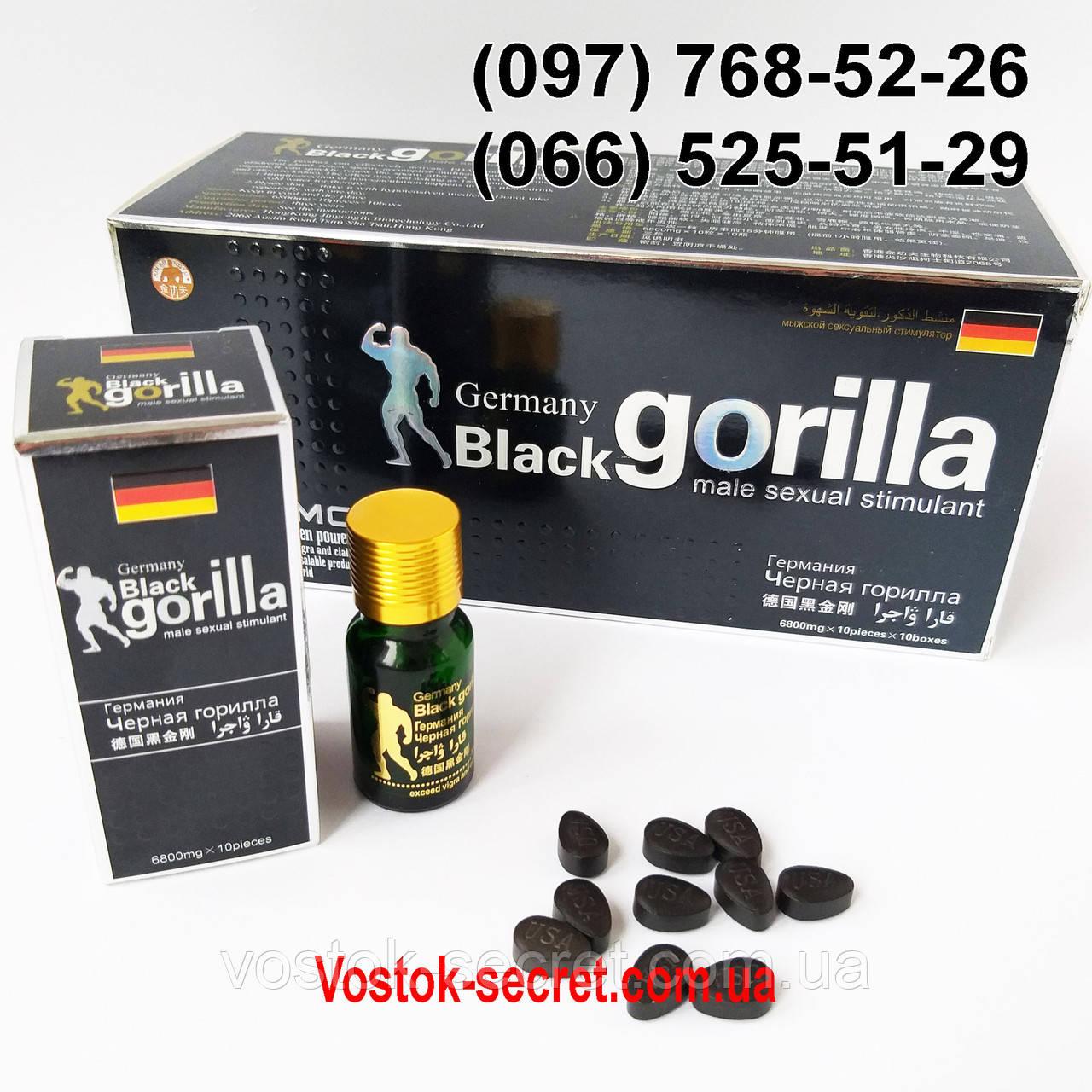 Препарат для потенции Black Gorilla- Черна Горилла, 10табл