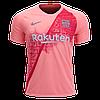 Футбольная форма Барселона (fc Barcelona) 2018-2019 выездная розовая