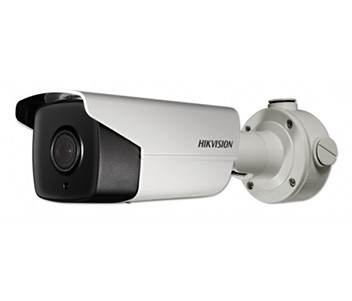 IP видеокамера Hikvision DS-2CD4A35F-IZ(8-32MM)
