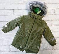 Парка хаки зимняя куртка Lupilu 104 оригинал немецкое качество
