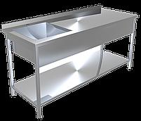 Стол с ванной моечной  Lissart WB-1000*600*850 односекционная с полкой нержавеющая (ч/сталь. каркас)