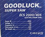 Електропила Goodluck ECS 2000/45, фото 9
