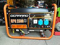 Генератор бензиновый Gerrard GPG2500 (2,2кВт)