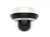Камера поворотная ptz Speeddome Hikvision DS-2DE2A204IW-DE3 (2.8-12 мм)