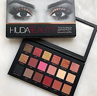 Тени для век Huda Beauty Textured Shadows Palette Rose Gold Edition 18 оттенков