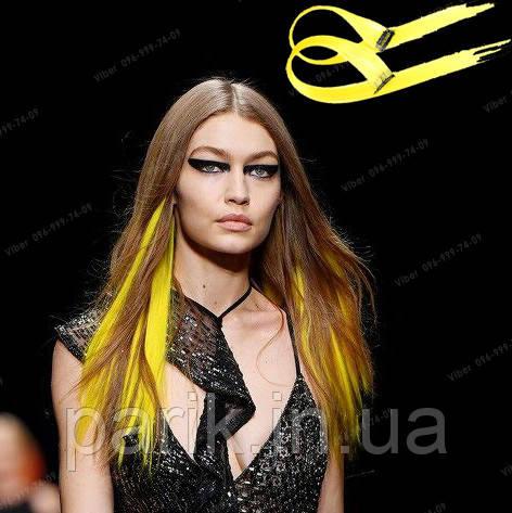 💛Ярко желтые цветные пряди как на  показе Versace 💛