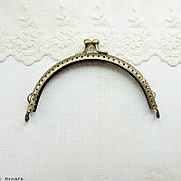 Фермуар (замок-рамка) для сумок и кошельков арка 12.5 см, бронза
