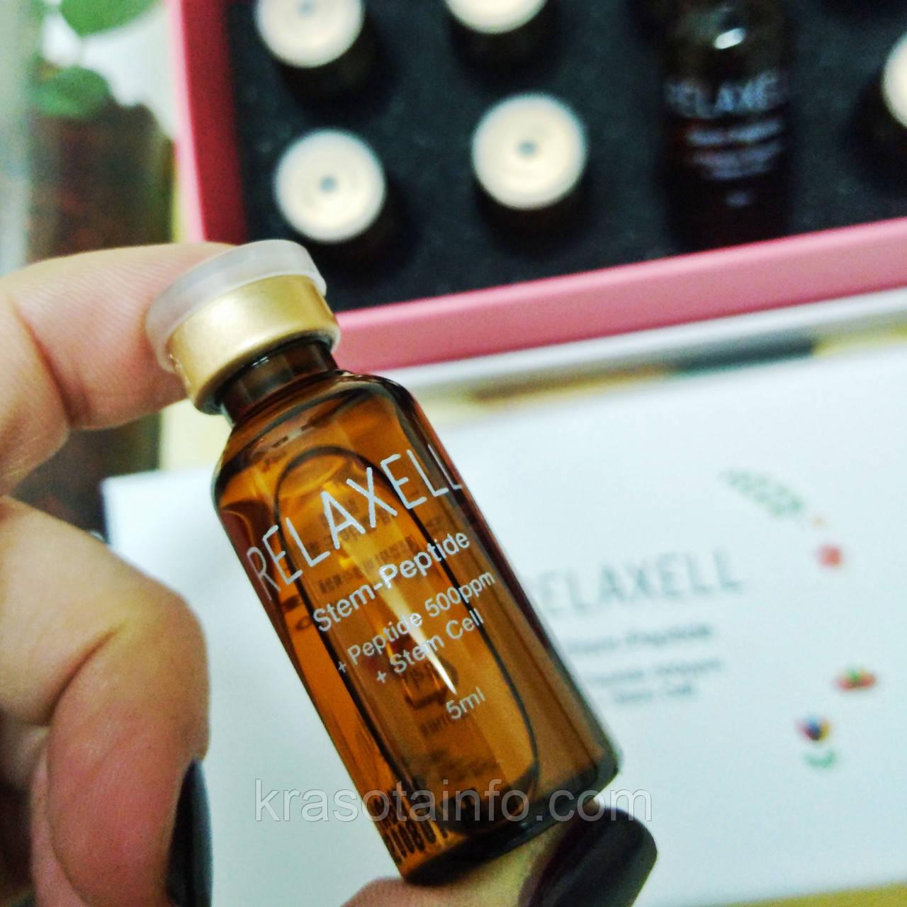 Концентрат Стволовые клетки и Пептиды Запатентованная формула. Relaxell Корея Концентрат, 5 мл