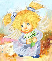 Схемы для вышивки бисером Гапчинская в Украине. Сравнить цены ... d0e3898d087d5
