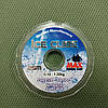 Зимняя леска Max Ice Cube 0.1мм 1.35кг 25м(1110078)