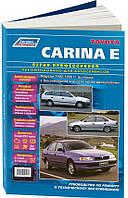 Книга Toyota Carina E Інструкція з експлуатації, діагностики, ремонту