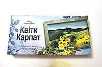 """Подарочный набор мыла ручной работы """"Цветы Карпат"""""""