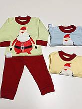 """Детская пижама """"Дед Мороз"""" (начес)"""