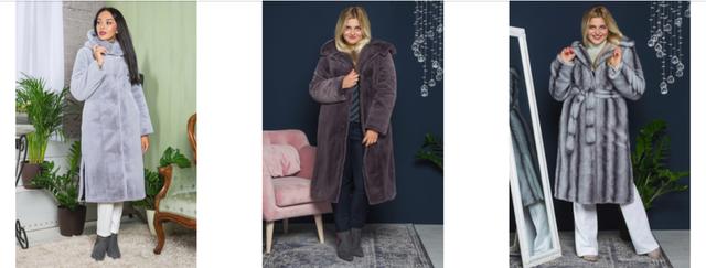 Шуби, кожушки, жилети Grand Furs
