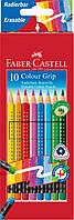 Цветные карандаши с ластиком Faber-Castell Grip 10 цветов в картонной коробке, 116613