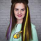 💛 Цветные пряди волос на заколках, желтые как у звёзд 💛 , фото 4