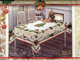 """Скатерть """"Новогодняя ёлка"""" в чемоданчике Home Plus (150x220cm.), фото 2"""