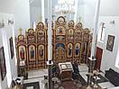 Іконостас (5 х 7,2м), фото 2