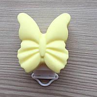 Клипса Бабочка (кремовый), силиконовая ПРИЩЕПКА для соски