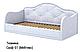 Кровать Дикси, фото 5