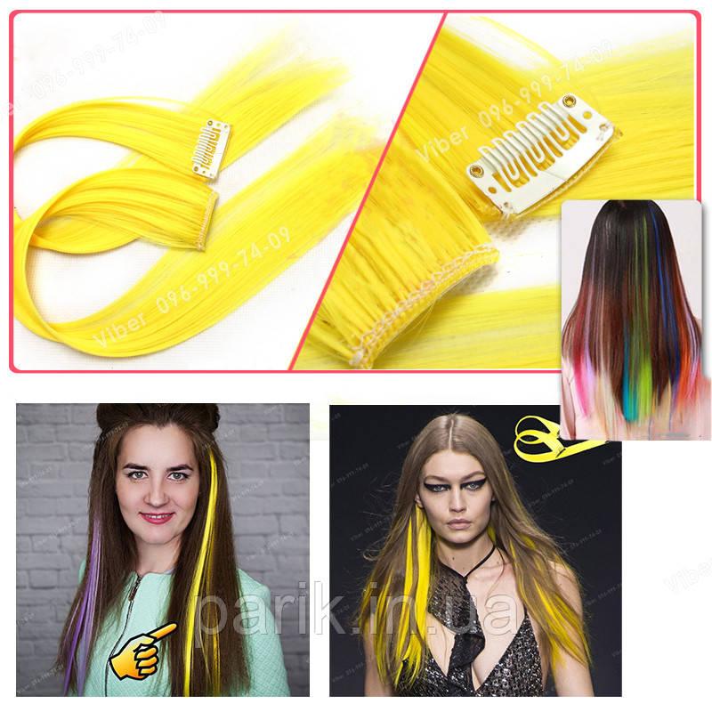 💛 Цветные пряди на заколках как у Донателлы Версаче желтые 💛